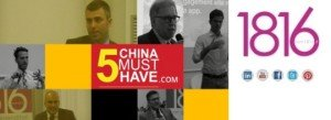 5 china must have report-540x197